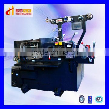 CH-210 New condition automatic printed return address labels machine