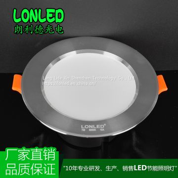 LED Downlight  Aluminum White+Silver / Silver Case + Rear Cover  --Lonled