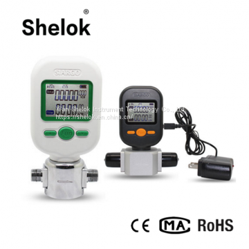 4-20ma Output Mass Digital Air, Gas Flow Meter