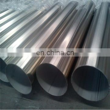 2b finish 201 stainless steel seamless round pipe
