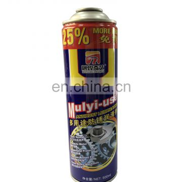 Wholesale diameter 65mm empty aerosol tin can with paint metal tin can for lubricant oil