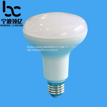 R50-2E14 Fast delivery 6W R series LED  bulb accessories of cover/cup
