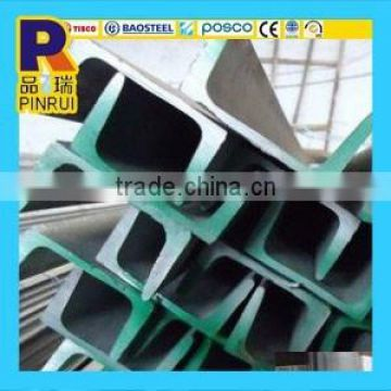 hot rolled channel steel bar 100x50x5 0 mm stainless steel unistrut channel  c type channel steel