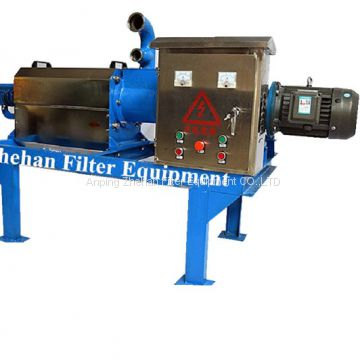 Screw Press kitchen Waste, Fruit and Vegetable Dewater Machine