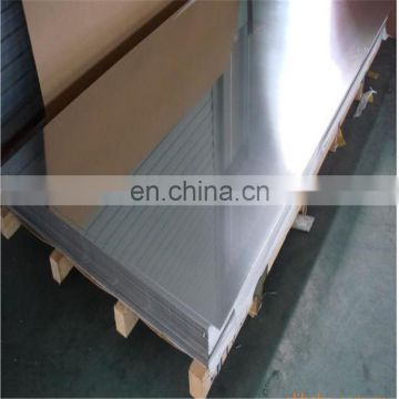 Factory supply inox 201 Stainless steel sheet plate coil