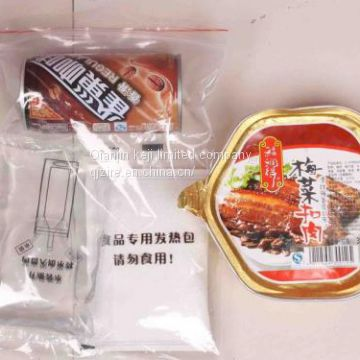 Hot Self Heater the No Flame Heater Heating Bag for Food