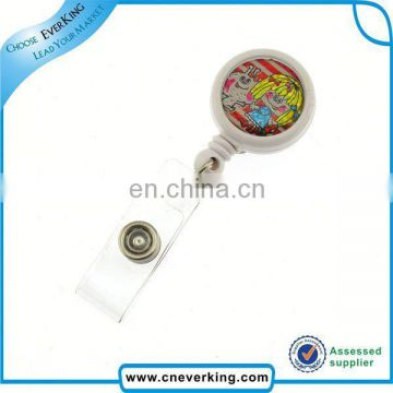 Custom shaped metal pull key chain for promotion
