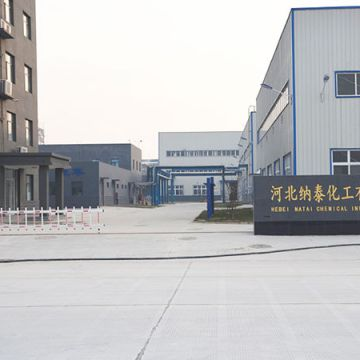 Hebei Natai Chemical Industry Co., Ltd.