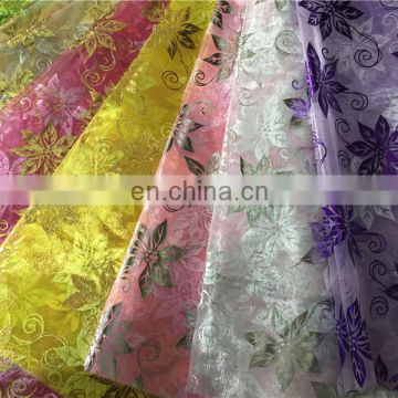 2015 Bronzing Stage Deco Dress Organza
