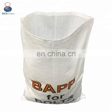Wholesale 20kg 50kg white China pp bag woven