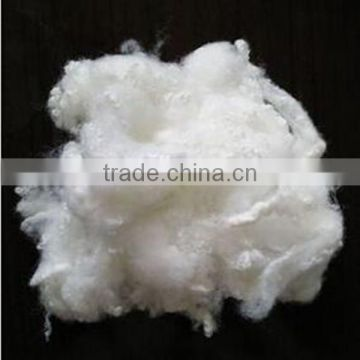 High quality 100% raw recycled FR virgin polyester staple fiber 6D*64mm for industrial use