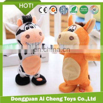 kids electric plush toy donkey cow horse voice recorder plush toy