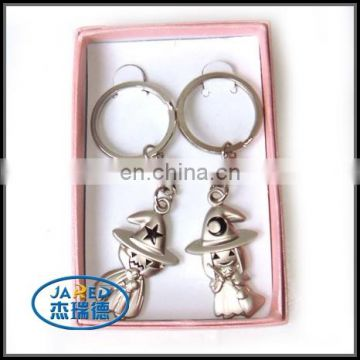A Couple of Lovely Boy and Girl Dolls Metal Pendant Keychain with Gift Box Package