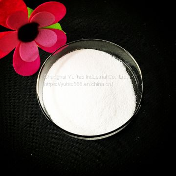shanghaiyutao  Potassium alginate 9005-36-1