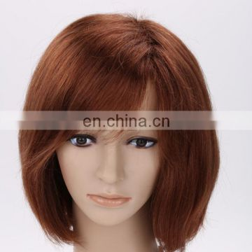 Stock fast shipping short human hair wig for black women