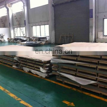 reasonable price A213 Tp316L seamless welded Stainless Steel plate for drinking water
