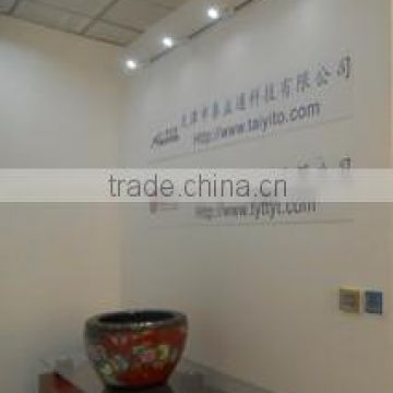 Tianjin Taiyito Technology Co., Ltd.