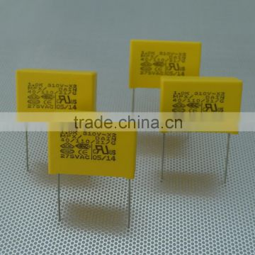 interference suppression x2 1uf capacitor 250v 105k