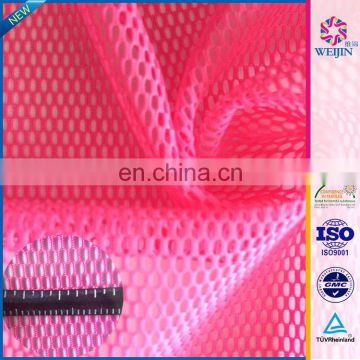 Wholesale Polyester Stretch Cooling Fabrics