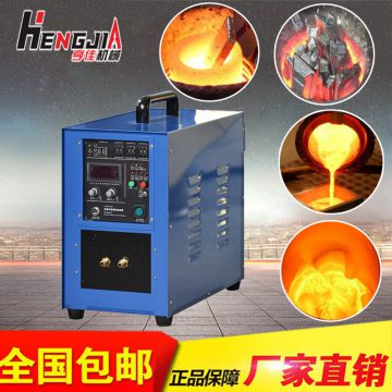 Ideal equipment for smelting precious metals in small smelting furnaces