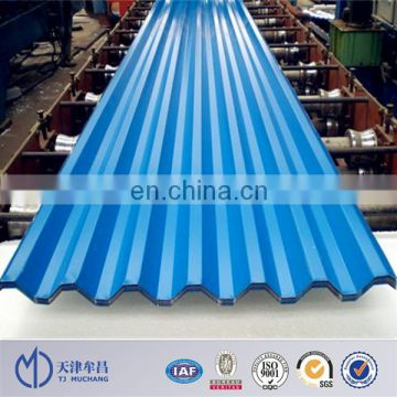 YX25-205-820 color coated transportation corrugated roofing tile