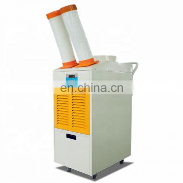CE and CB approved industrial spot cooler