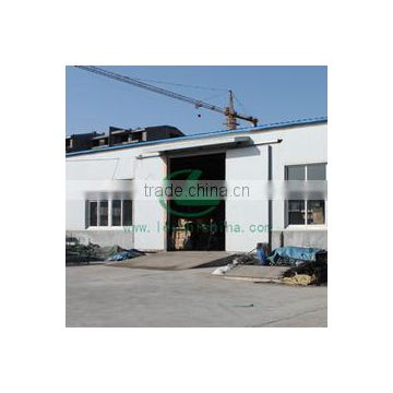 Qingdao Leichi Industrial And Trade Co., Ltd.