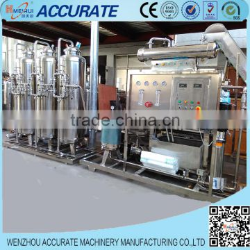 RO water treatment plant purifier 2000LPH for drinking