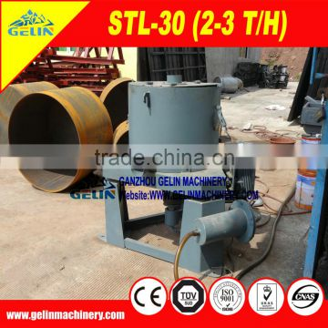 High quality STLB gold centrifugal concentrator