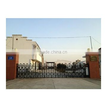 Nanjing Xiongfeng Special Saw Blade Factory