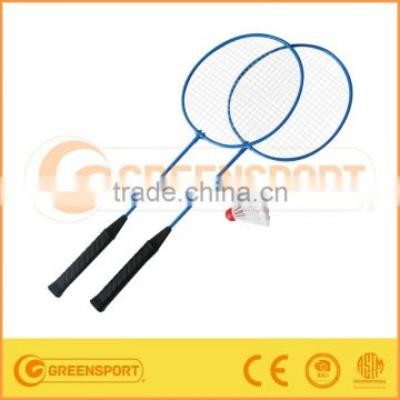 GS8883N-Top Badminton Racket