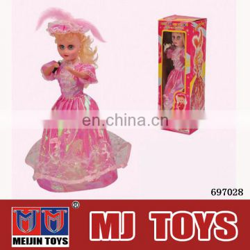 Cheap 12 inch dancing and singing silicone doll for children