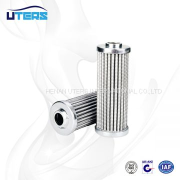 UTERS replace of HYDAC   Hydraulic Oil Filter Element 1300R003BN/HC