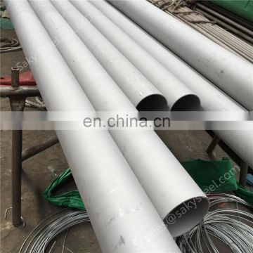 8 inch stainless steel seamless pipe aisi304l