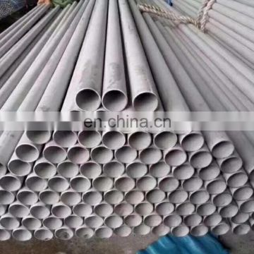 1.5mm 4x8 430 Stainless Steel pipe 1.4016 Price