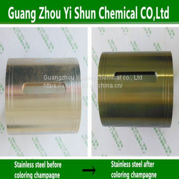 Imitate champaign gold agent Metal coloring agent Electroless ...