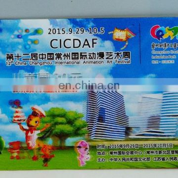 Free Sample Custom Design New Coming 3D Lenticular price tickets retail Made In China