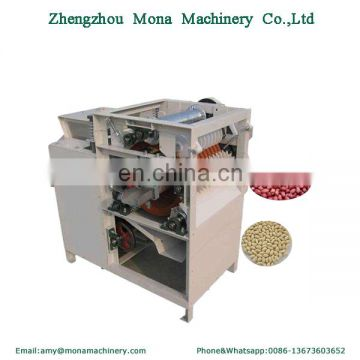 Wet way almond peeler |wet type peanut skin remover | groundnut peanut peeling machine