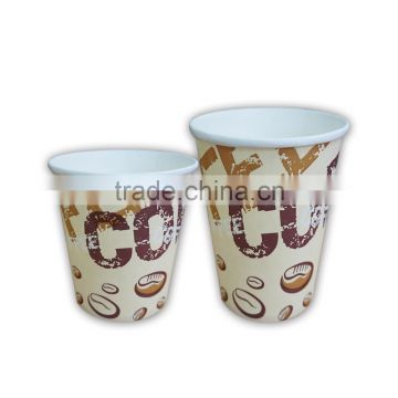 disposable packing hot beverage coffee paper cup9oz,coffee paper cup,printed disposable paper coffee cups