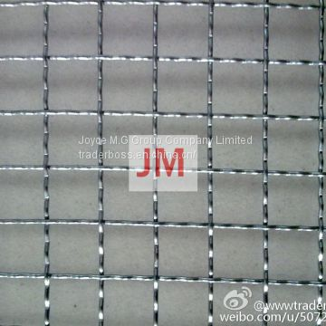 square galvanized mesh supplier ,zinc coated mesh garden cloth supplies Joyce M.G Group Company Limited