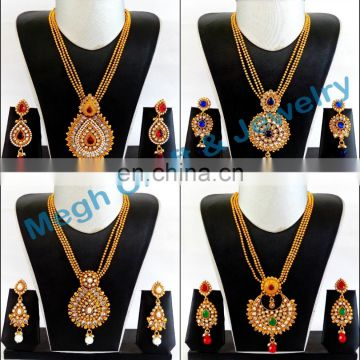 Oversize Pakistani Bridal Pendant Set - Wholesale Antique gold plated pendant Necklace set-South indian Kundan Pendant Set 2015