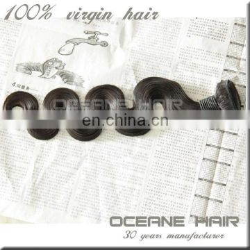 Three heads machine double weft couture virgin hair shop