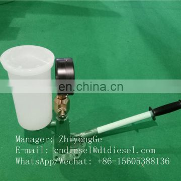 HIGH QUALITY NOZZLE TESTER S90H