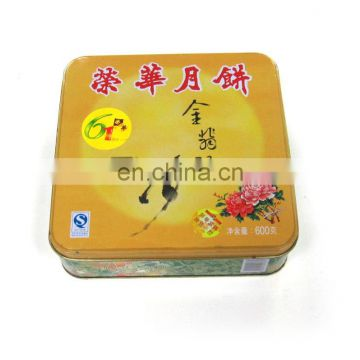 4 pieces mooncake tin with PVC inside emboss square tin