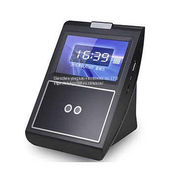 Face recognition attendance machine