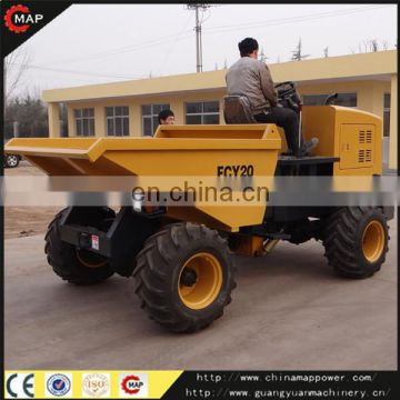 FCY20 construction site dumper 4wd mini dumper