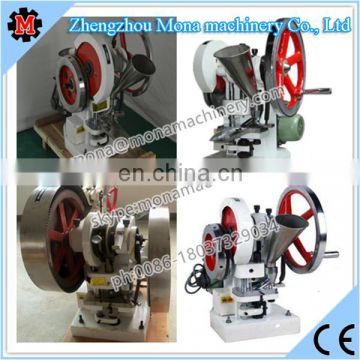 High Quality Single Punch tablet press machine from factory