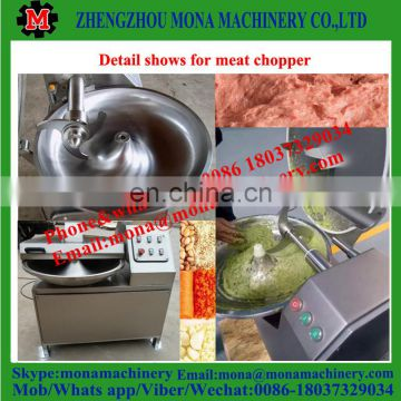 Industrial Electric Low Price High Speed meat bowl /Meat Bowl Chopper