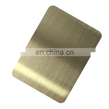 Anti-Fingerprint 304 Gold Color Stainless Steel Sheet
