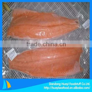 our seafood factory mainly export frozen salmon fillet with low price